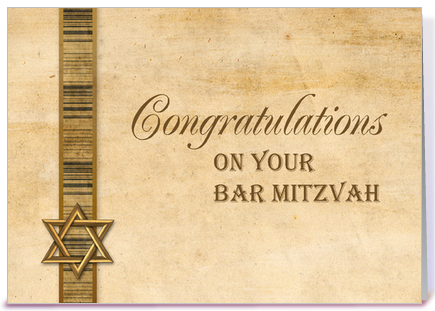 Gold Star, Bar Mitzvah Congratulations greeting card by Starstock ...
